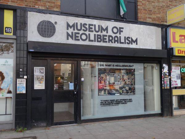 Museum of Neoliberalism